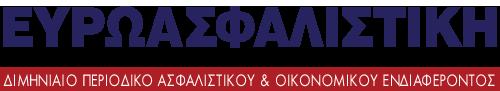 euroasfalistiki-Logo1