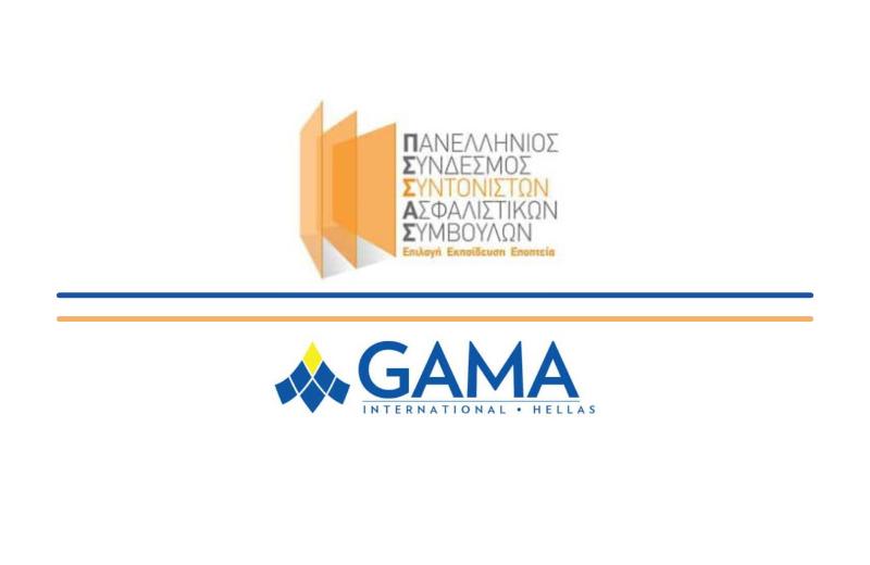 Gama Global