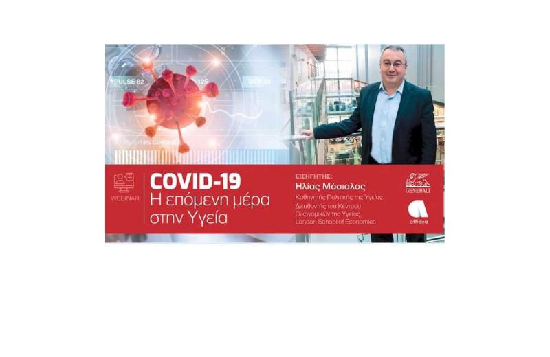 covid19-MOSIALOS