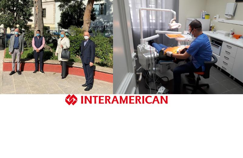 Interamerican-κοινωνικό οδοντιατρείο