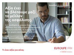 Eurolife Business Academ