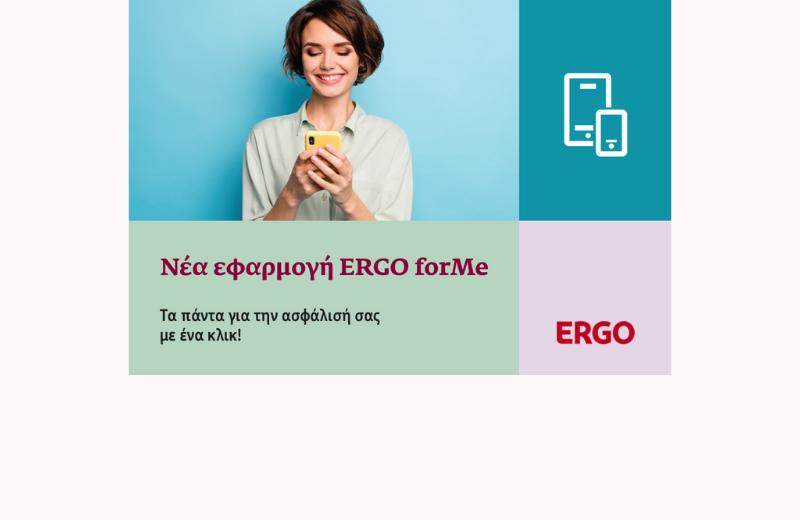 ERGO forMe
