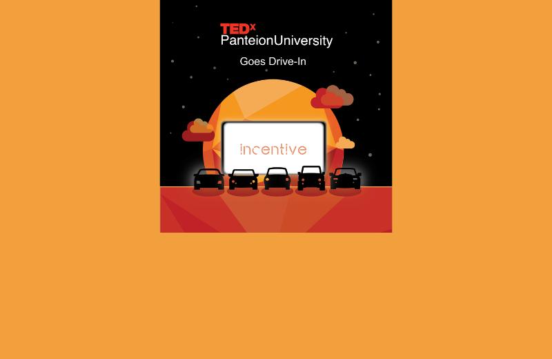 TEDxPanteionUniversity 2021