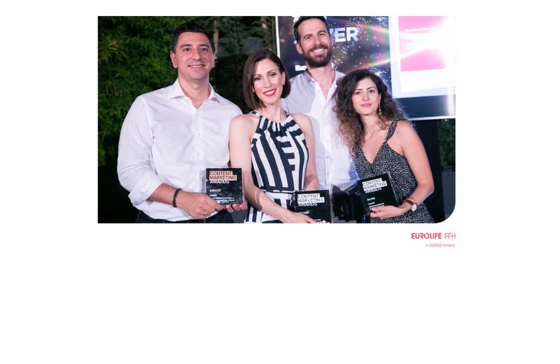 Eurolife FFH Content Marketing Awards 2021
