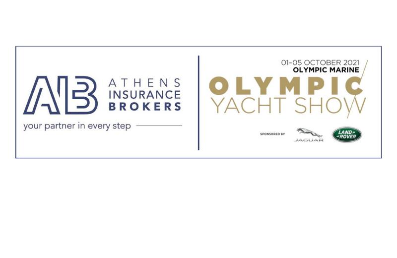 ΑΙΒ – Athens Insurance Brokers